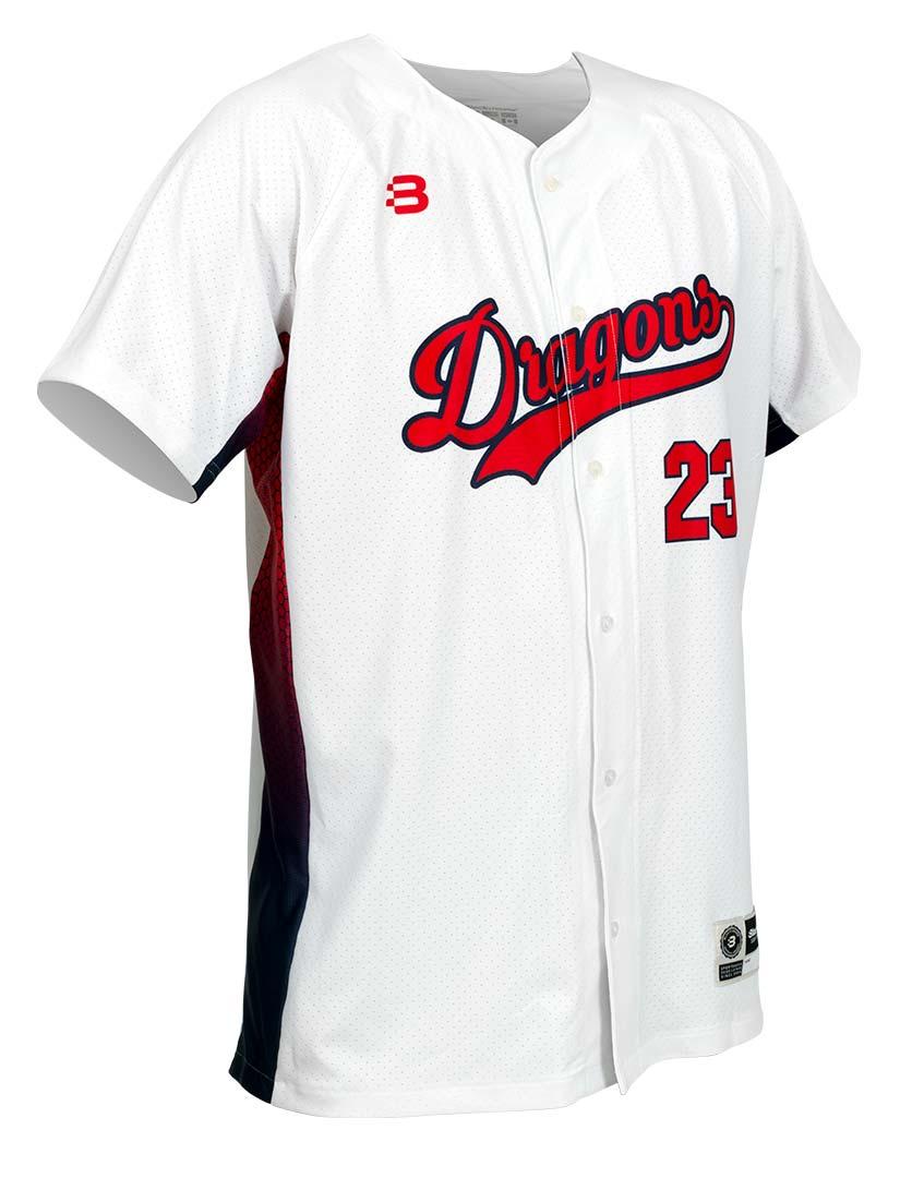 Custom Pro Baseball Jersey feat. Dri Flex Fabric