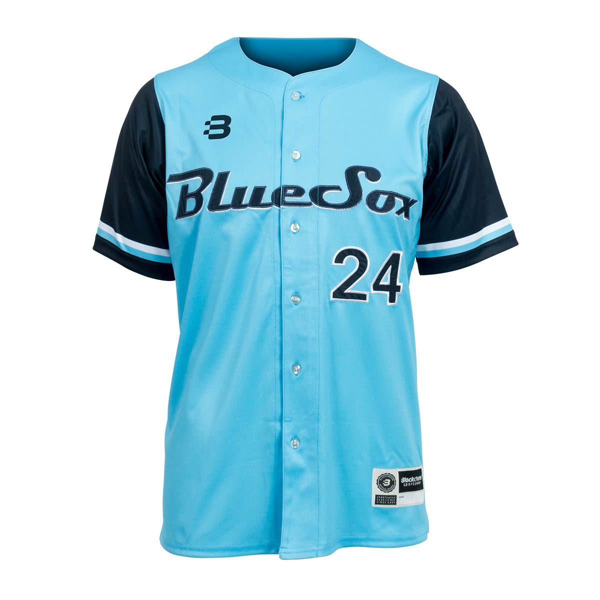 Baseball Tackle Twill Jersey - Blue Sox - Front